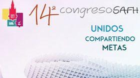 Sevilla acogerá el XIV Congreso de la Sociedad Andaluza de Farmacéuticos de Hospitales