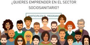 Nueva convocatoria del programa Taldeka-Equipos de Emprendimiento en el ámbito sociosanitario