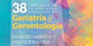 La Sociedad Andaluza de Geriatría y Gerontología analiza los últimos avances en Psicogeriatría
