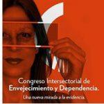 En marcha la segunda edición del Congreso Intersectorial de Envejecimiento y Dependencia