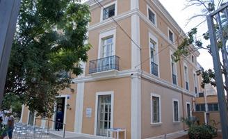 geriatricarea Fundación Manantial Residencia Comunitaria Santa Ana.jpg