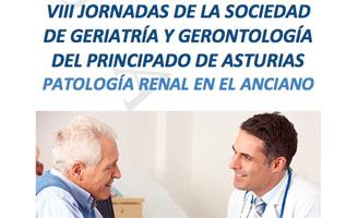 La patología renal, protagonista de las VIII Jornadas de la Sociedad de Geriatría y Gerontología del Principado de Asturias