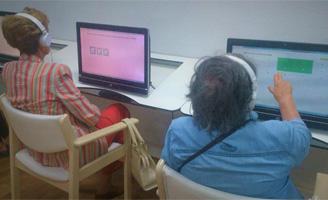 geriatricarea cognitiva unidad de memoria