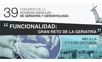 geriatricarea Congreso de laSociedad Andaluza de Geriatria y Gerontologia