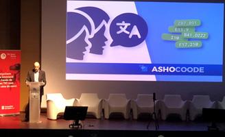 geriatricarea Jordi García ASHO Natural Language Processing