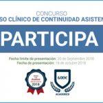 La SMGG convoca el Concurso Mejor Caso Clínico de Continuidad Asistencial del Año