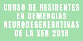 La SEM imparte el Curso 2018 de Residentes en Demencias Neurodegenerativas