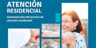 """La """"humanización"""", eje central de la II Jornada Atención Residencial de ASCEGE"""