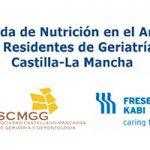 I Jornada de Nutrición en el Anciano para Residentes de Geriatría de Castilla-La Mancha