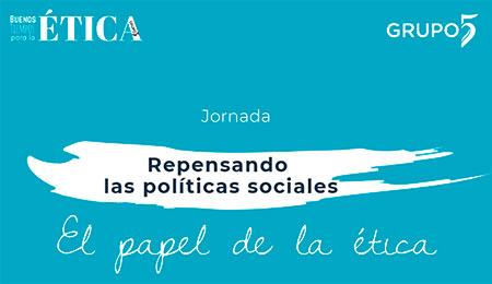 geriatricarea politicas sociales