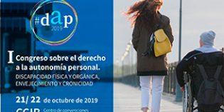 COCEMFE organiza el I Congreso sobre el derecho a la autonomía personal