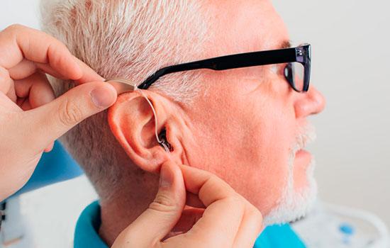 eriatricarea perdida auditiva