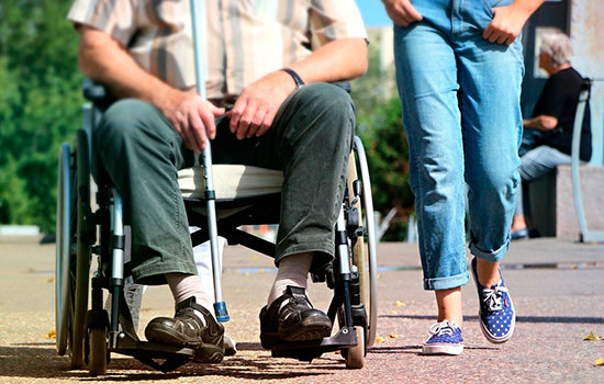 geriatricarea silla de ruedas