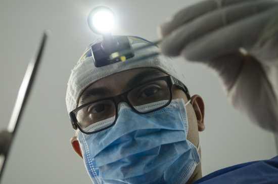 geriatricarea Sociedades médico científicas