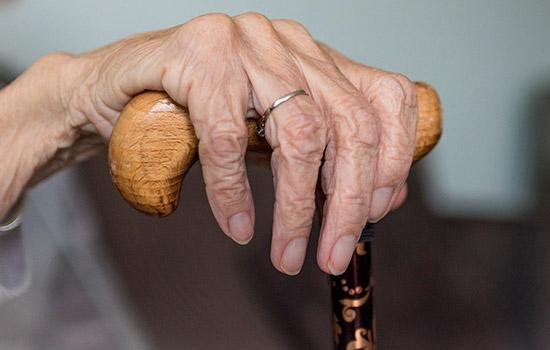 geriatriucarea personas mayores