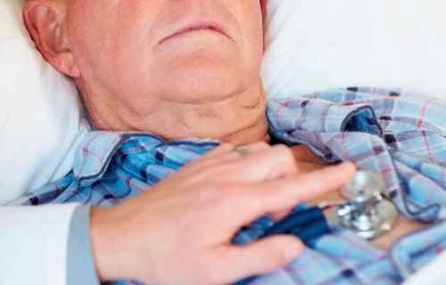 geriatricarea insuficiencia cardiaca