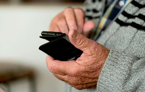 geriatricarea nuevas tecnologias personas mayores